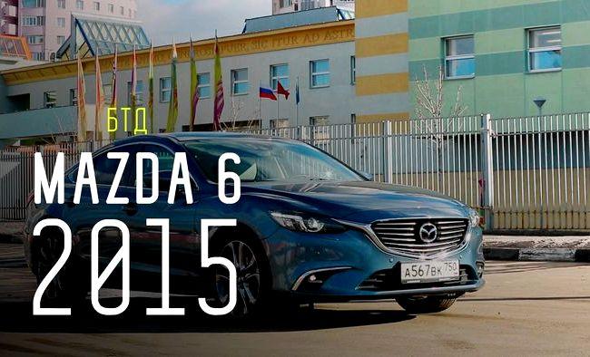 Большой тест драйв Мазда 6 под маркой Mazda Capella