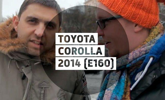 Большой тест драйв Тойота Королла