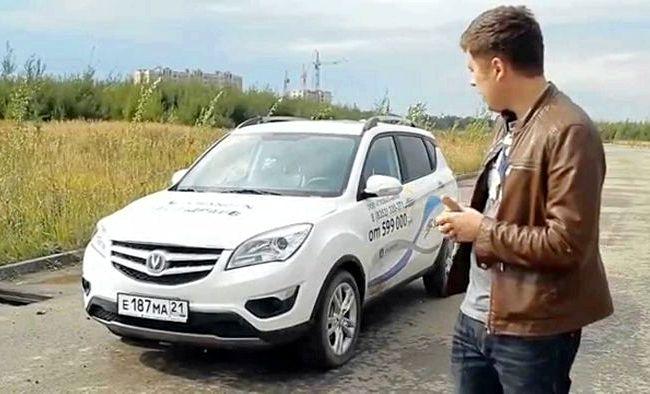 Changan Cs35 тест драйв видео