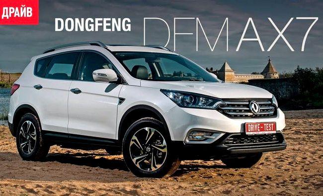 Dongfeng Ax7 тест драйв