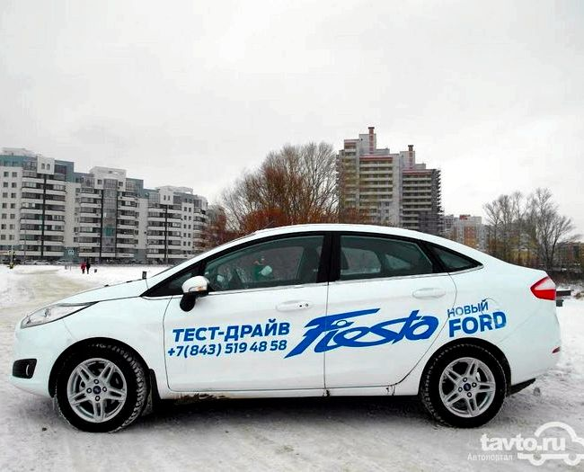 Форд Фиеста тест драйв Под фальшполом - запаска