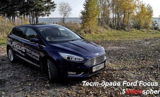 Форд Фокус 2 тест драйв видео