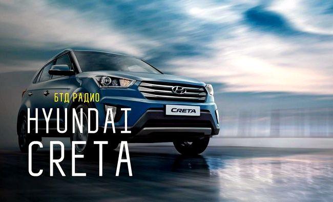 Hyundai Creta Большой тест драйв