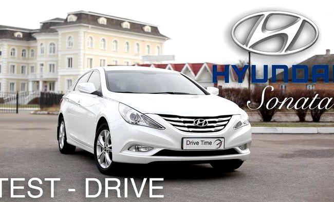 Hyundai Sonata тест драйв любыми антропометрическими данными