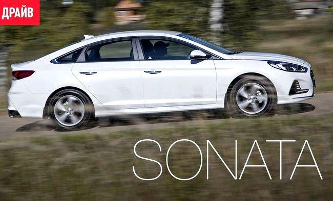 Hyundai Sonata тест драйв на дачу