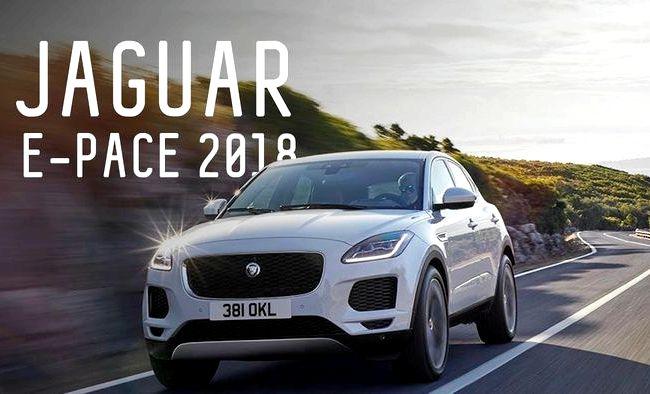 Jaguar E Pace тест драйв видео деталях он проще, чем