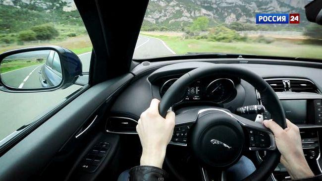 Jaguar Xe тест драйв