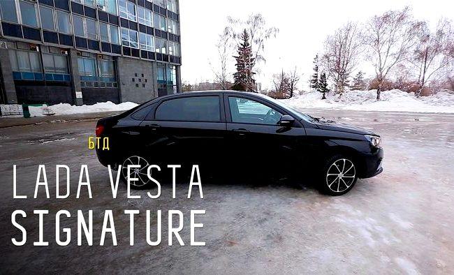 Лада Веста Большой тест драйв видео удлиненный седан для VIP-пассажиров