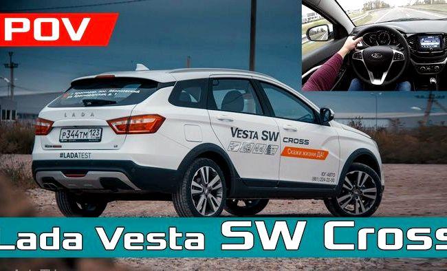 Лада Веста Sw Cross тест драйв видео