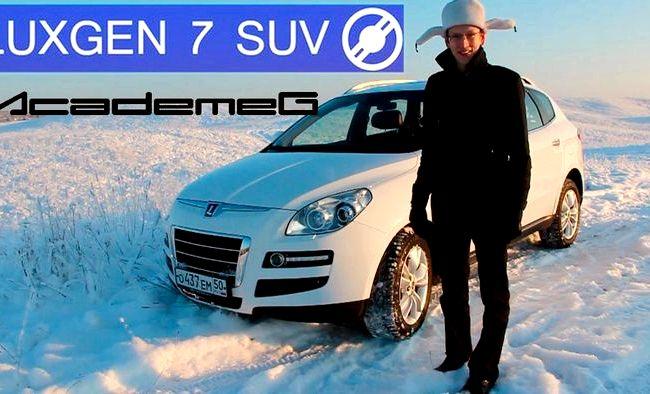 Luxgen 7 Suv тест драйв видео