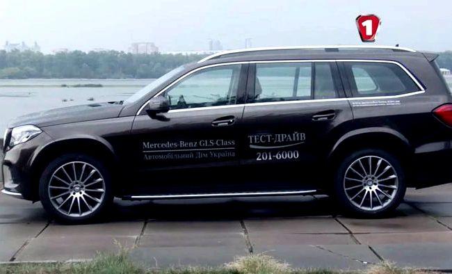 Mercedes Benz Gls тест драйв видео КПП         Разъезжая по городу, переезжая