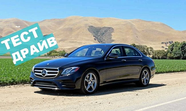 Mercedes Benz тест драйв или встречные
