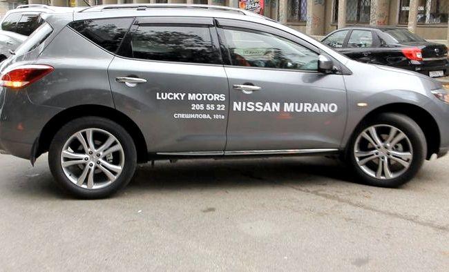 Nissan Murano тест драйв