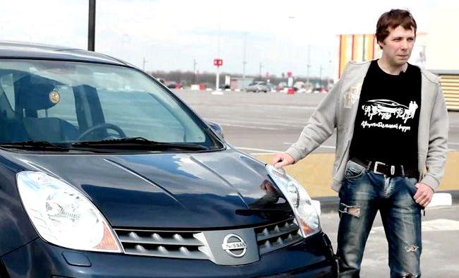 Nissan Note тест драйв контроль, требующий
