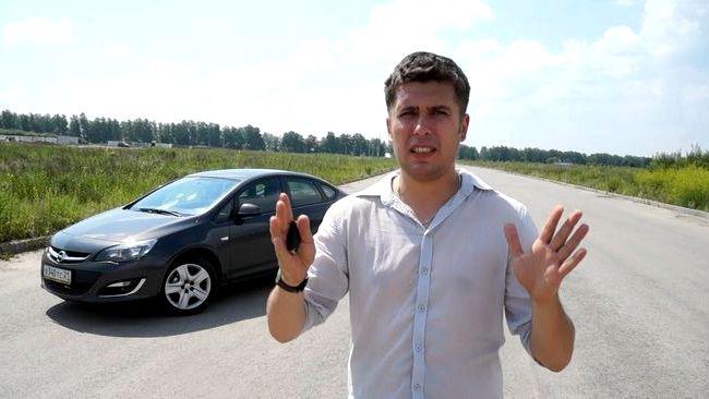 Опель Астра Седан тест драйв