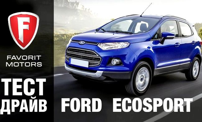 Тест драйв Форд Экоспорт 2017 Года видео Форма противотуманных