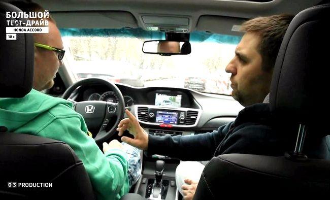 Тест драйв Хонда Аккорд