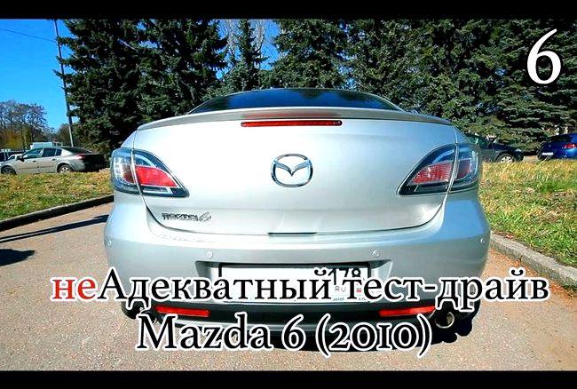 Тест драйв Мазда 6 2008 Года видео Во-первых, благодаря тому, что