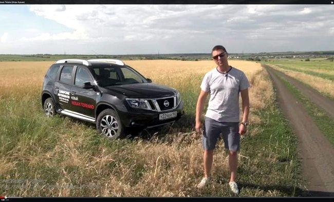 Тест драйв Nissan Terrano 2014 этой самой жесткости, позволяет