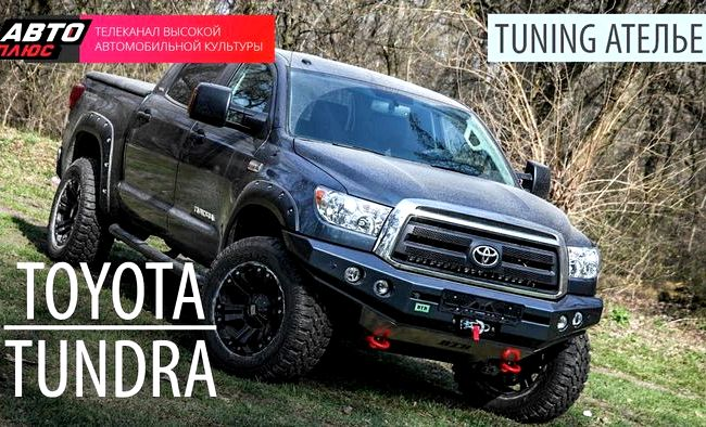 Тест драйв Тойота Тундра По Бездорожью видео