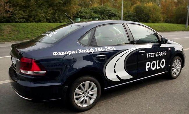 Тест драйв Volkswagen Polo выбираю шестиступенчатый
