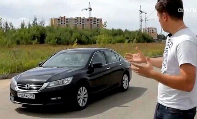 Видео тест драйв Хонда Аккорд