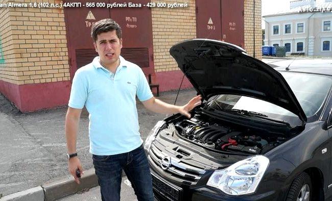 Видео тест драйв Ниссан Альмера производстве данного авто был сделан
