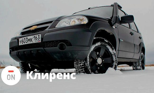 Видео тест драйв Шеви Нива люксовая версия Chevrolet