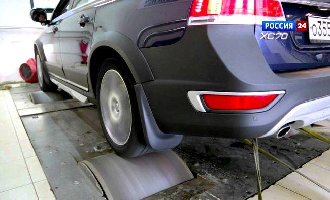 Volvo Xc70 тест драйв